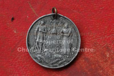 Shepherds' Hall 1894 Jubilee Token
